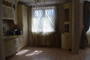 Квартира Княжий Затон, 9, Киев, F-34177 - Фото 8