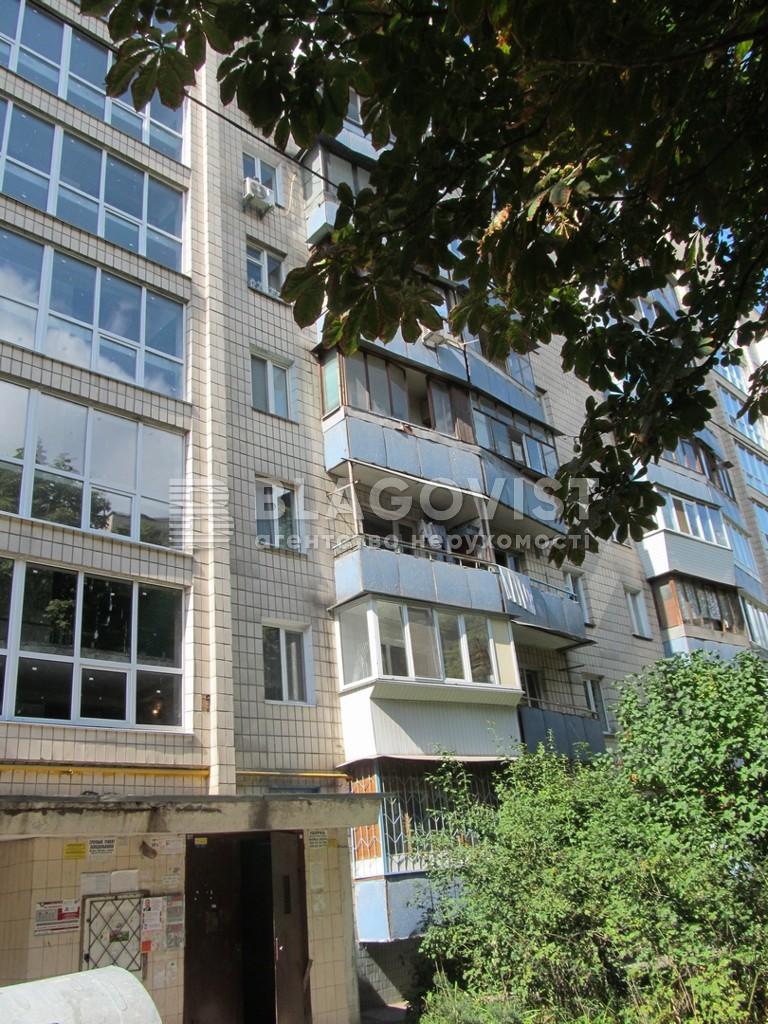 Нежилое помещение, Z-1207352, Гусовского Сергея, Киев - Фото 2