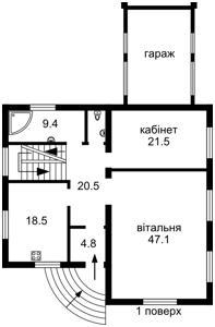 Дом E-33721, Шевченко (Жуляны), Киев - Фото 2
