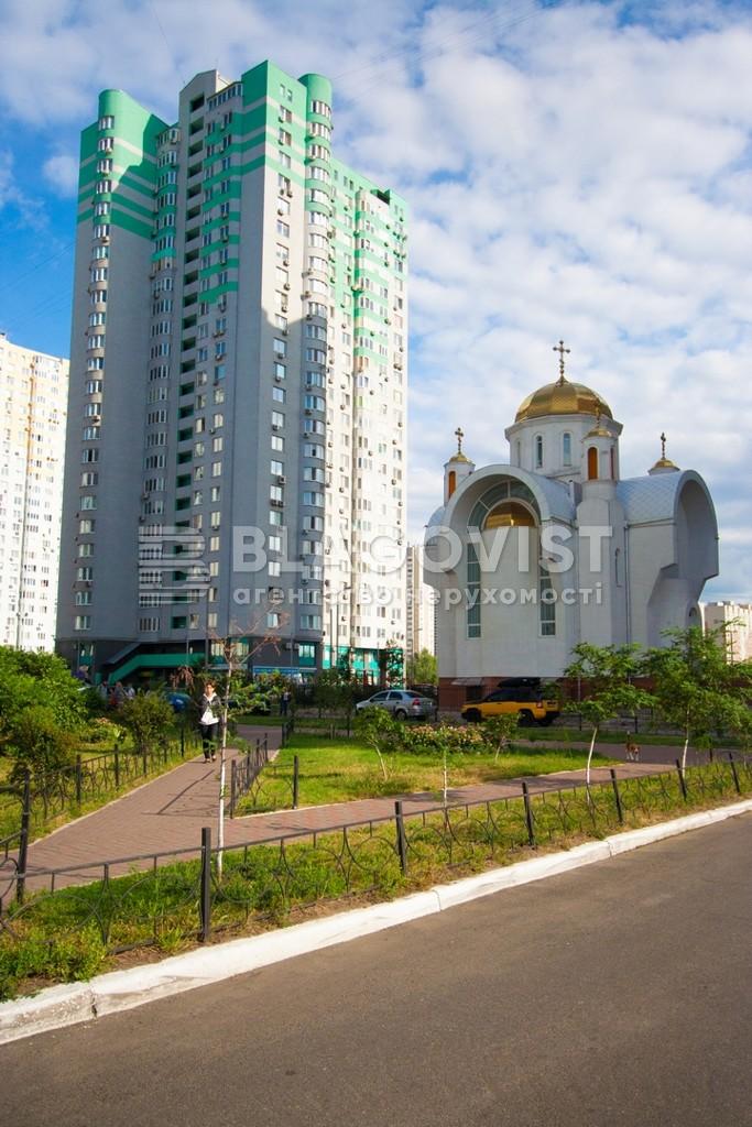 Квартира C-109577, Чавдар Елизаветы, 3, Киев - Фото 2