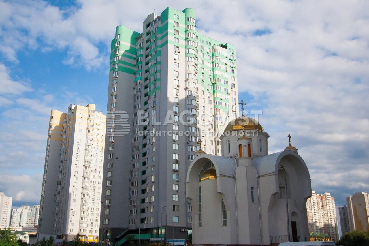 Квартира C-109577, Чавдар Елизаветы, 3, Киев - Фото 1