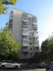 Квартира Предславинская, 38, Киев, Z-546992 - Фото 17