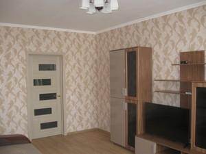 Квартира Сікорського Ігоря (Танкова), 4д, Київ, X-24349 - Фото 5
