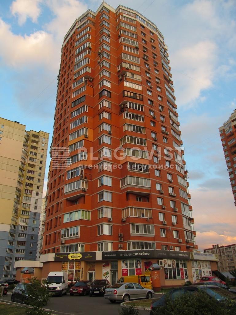 Квартира X-18190, Цвєтаєвої Марини, 11, Київ - Фото 1