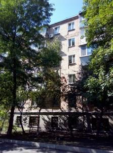 Квартира Щусева, 18/14, Киев, Z-170352 - Фото1