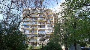 Квартира Березняковская, 16б, Киев, F-39462 - Фото