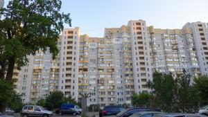Квартира Котельникова М., 37, Київ, P-27934 - Фото1
