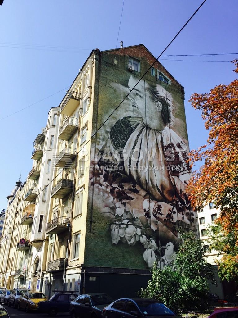 Квартира H-48073, Стрілецька, 28, Київ - Фото 1