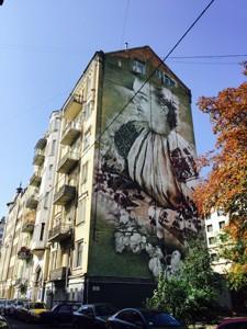 Квартира Стрелецкая, 28, Киев, O-16151 - Фото1