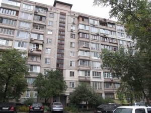 Квартира H-48980, Озерна (Оболонь), 30/51, Київ - Фото 1