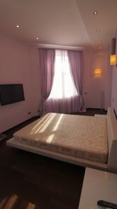 Квартира A-79467, Крещатик, 27, Киев - Фото 8