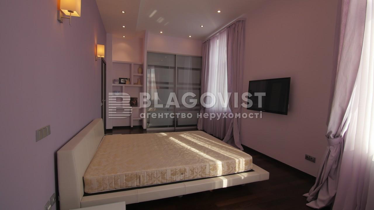 Квартира A-79467, Крещатик, 27, Киев - Фото 9