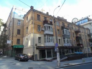 Офис, Тургеневская, Киев, Z-588090 - Фото1