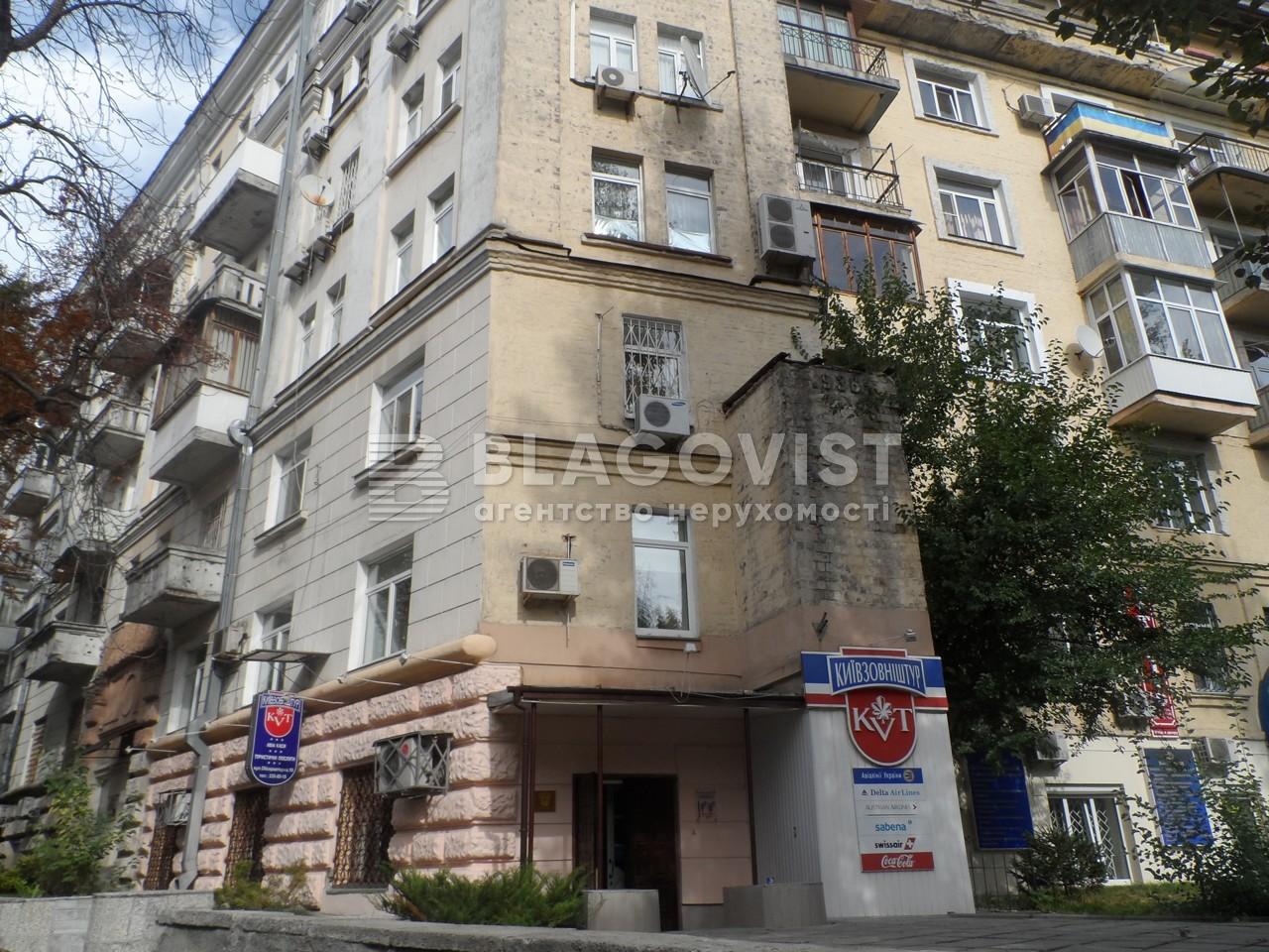 Квартира C-107157, Обсерваторная, 10, Киев - Фото 1