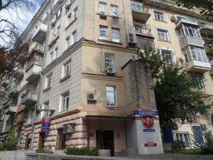 Квартира Обсерваторна, 10, Київ, F-18718 - Фото