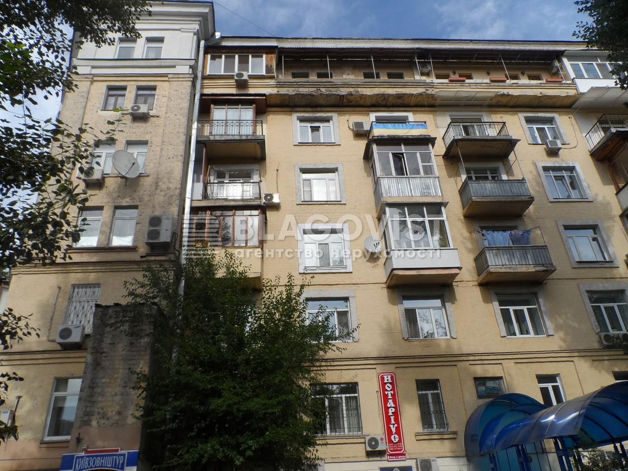 Квартира C-107157, Обсерваторная, 10, Киев - Фото 2