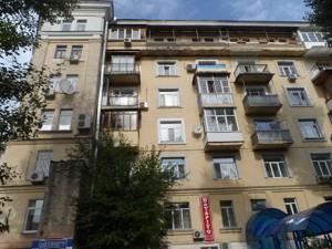 Квартира Обсерваторна, 10, Київ, F-2752 - Фото 18