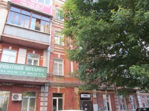 Квартира Сечевых Стрельцов (Артема), 9в, Киев, Z-614849 - Фото3