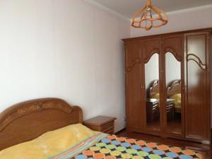 Квартира Сечевых Стрельцов (Артема), 79, Киев, H-35151 - Фото 6