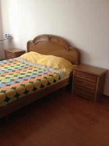 Квартира Сечевых Стрельцов (Артема), 79, Киев, H-35151 - Фото 7