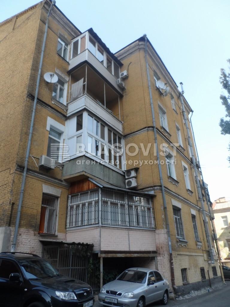 Нежитлове приміщення, C-102807, Саксаганського, Київ - Фото 2