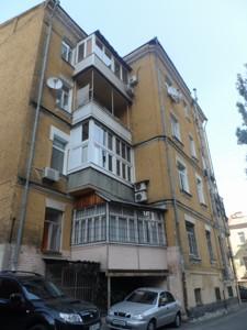 Квартира Саксаганского, 37, Киев, R-36155 - Фото 13