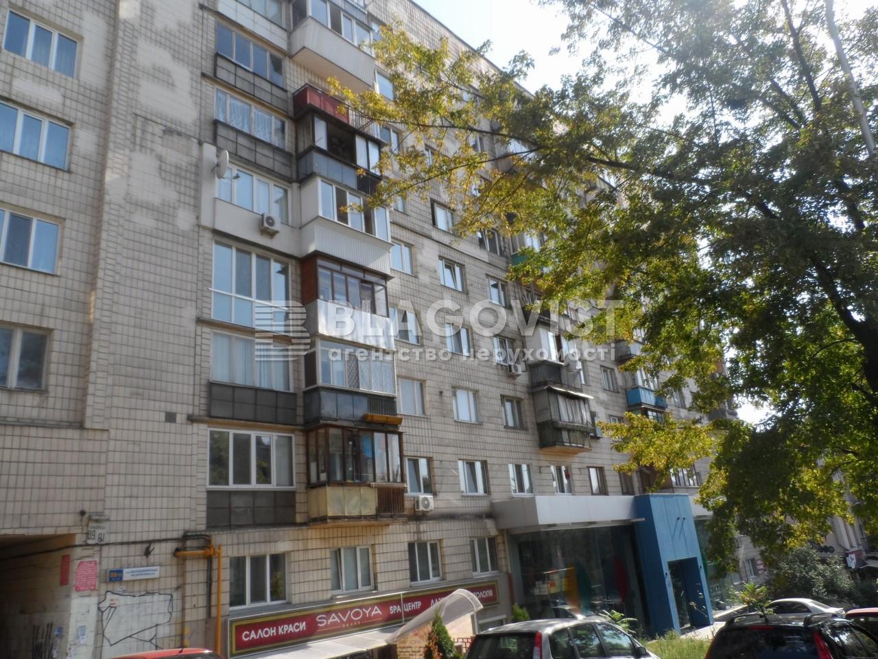 Квартира F-45467, Владимирская, 89/91, Киев - Фото 3