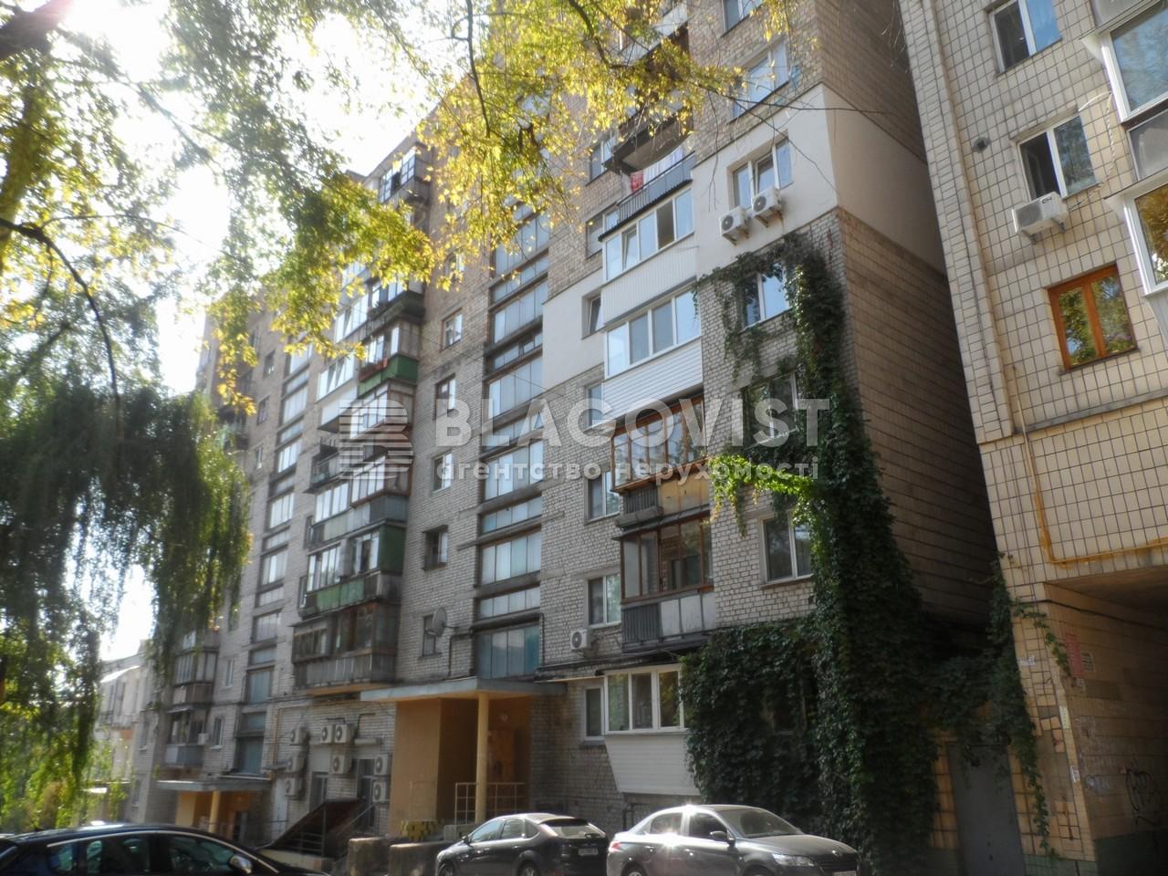 Квартира F-45467, Владимирская, 89/91, Киев - Фото 2
