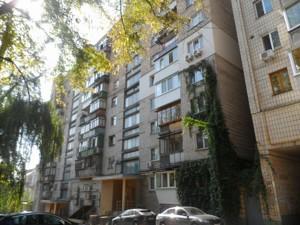 Квартира Володимирська, 89/91, Київ, A-108865 - Фото 5