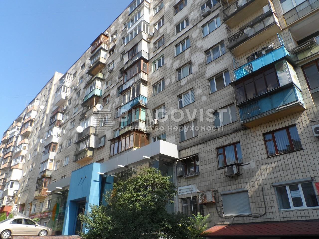 Квартира F-45467, Владимирская, 89/91, Киев - Фото 1