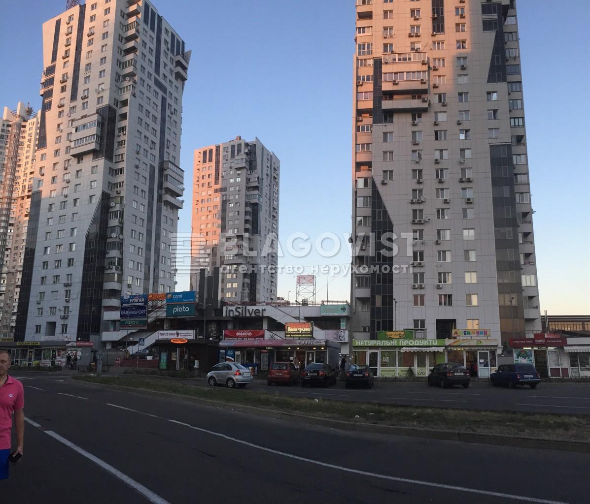 Нежитлове приміщення, M-31098, Срібнокільська, Київ - Фото 5