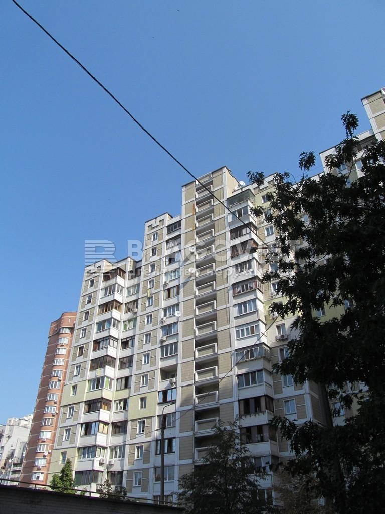 Квартира Z-805294, Срибнокильская, 14, Киев - Фото 2