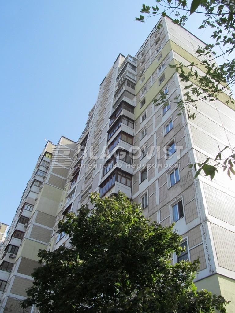 Квартира Z-805294, Срибнокильская, 14, Киев - Фото 3