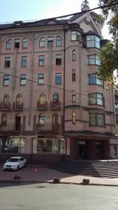 Отдельно стоящее здание, P-28315, Хмельницкого Богдана, Киев - Фото 3