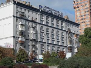 Квартира Коновальца Евгения (Щорса), 7/9, Киев, E-36457 - Фото
