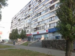 Магазин, Большая Васильковская, Киев, P-9582 - Фото1