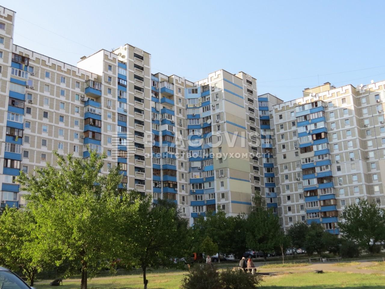 Квартира H-48829, Григоренка П.просп., 9, Київ - Фото 2