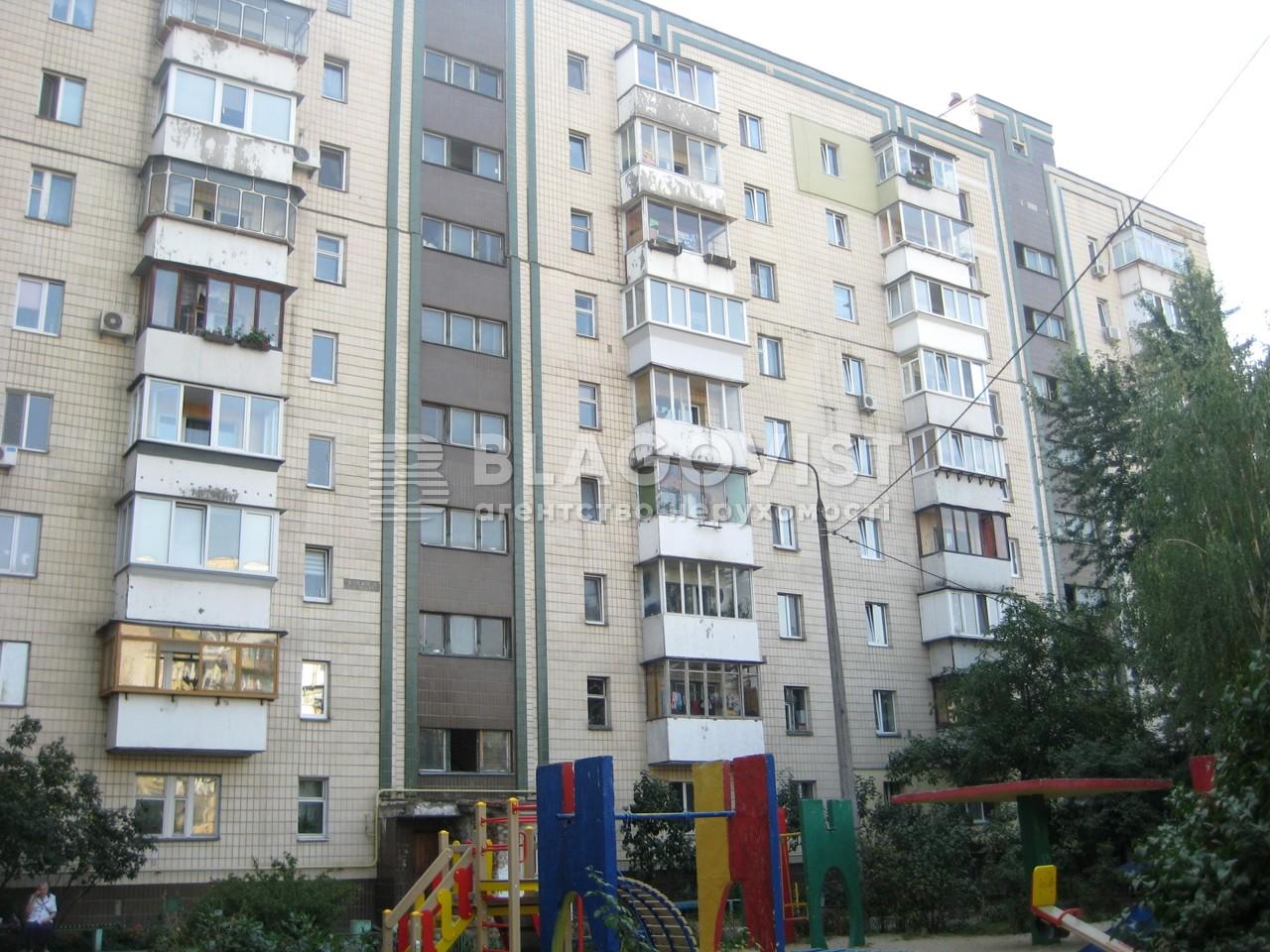 Квартира H-47511, Микитенка Івана, 27, Київ - Фото 1