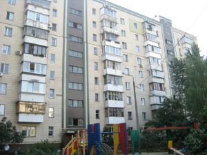 Квартира Микитенка Івана, 27, Київ, H-47511 - Фото