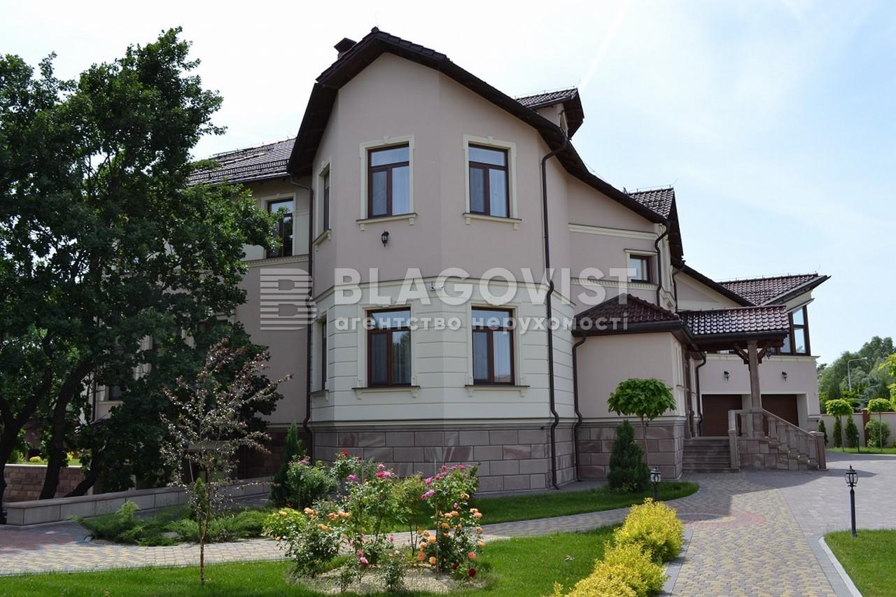 Дом M-15320, Козин (Конча-Заспа) - Фото 2