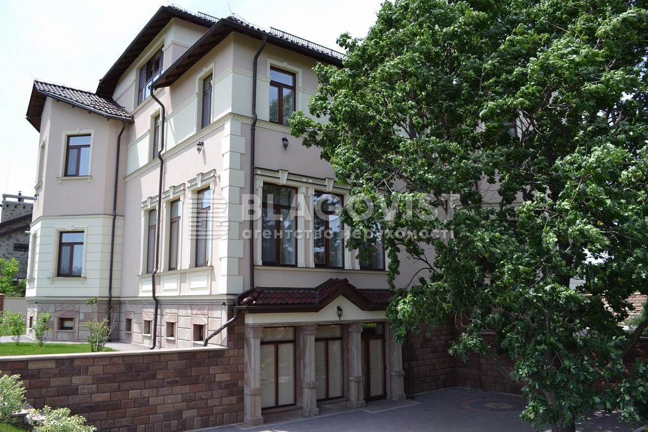 Будинок M-15320, Козин (Конча-Заспа) - Фото 4
