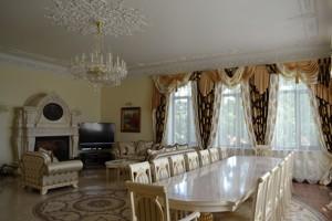 Дом Козин (Конча-Заспа), M-15320 - Фото 8