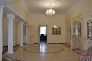 Дом Козин (Конча-Заспа), M-15320 - Фото 11