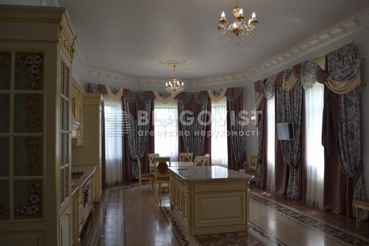 Дом M-15320, Козин (Конча-Заспа) - Фото 14