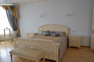 Дом Козин (Конча-Заспа), M-15320 - Фото 16