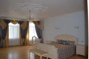 Дом Козин (Конча-Заспа), M-15320 - Фото 17