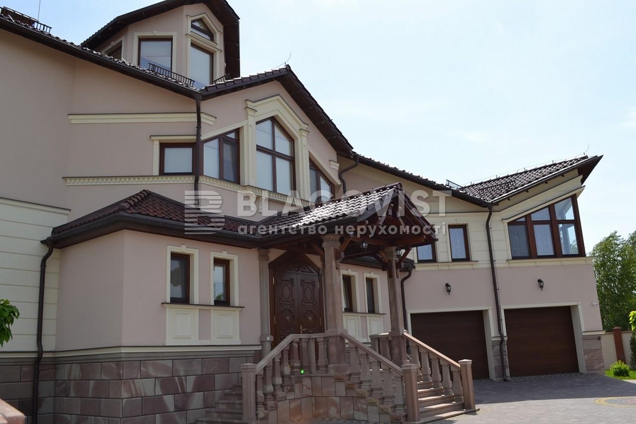 Дом M-15320, Козин (Конча-Заспа) - Фото 27