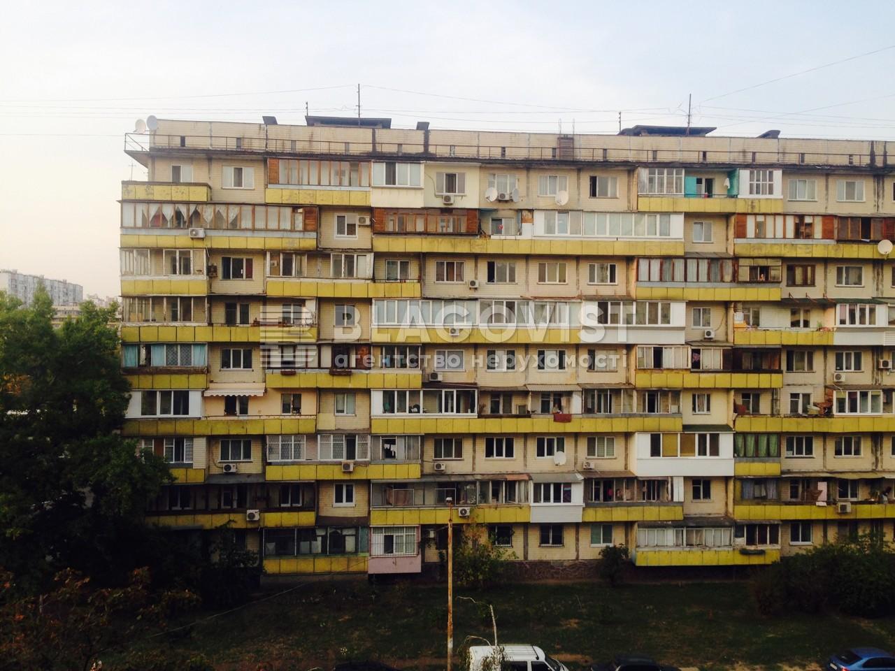 Квартира H-49784, Архипенка Олександра (Мате Залки), 10, Київ - Фото 1