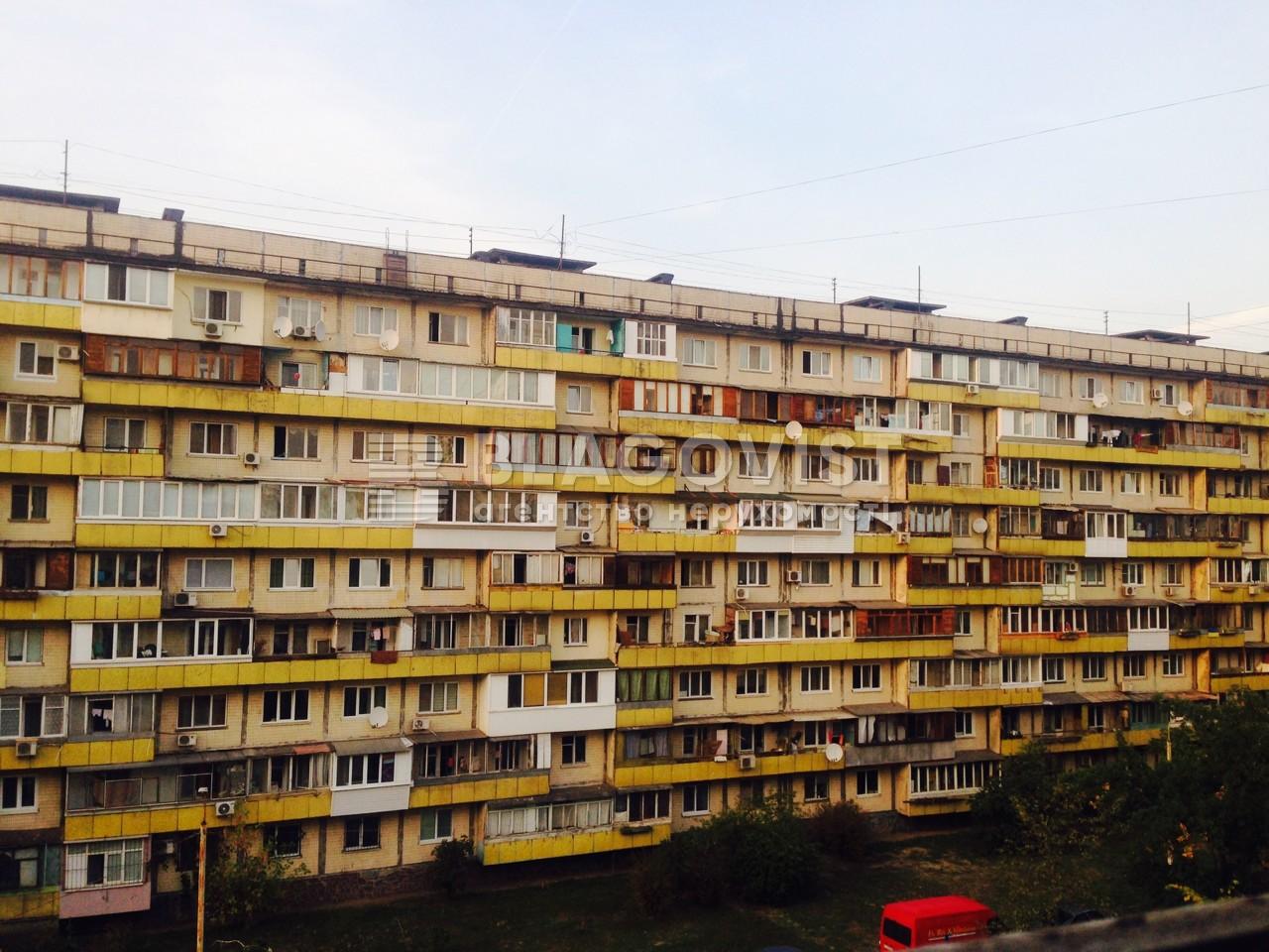 Квартира H-49784, Архипенка Олександра (Мате Залки), 10, Київ - Фото 2