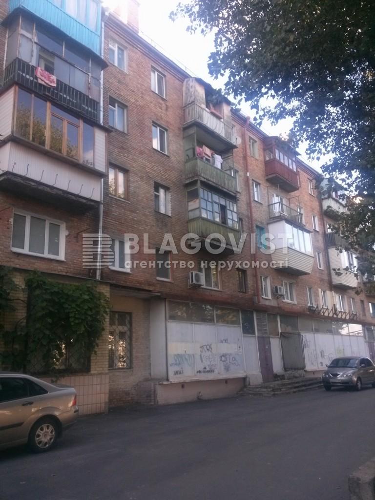 Магазин, Z-662900, Волгоградская, Киев - Фото 1
